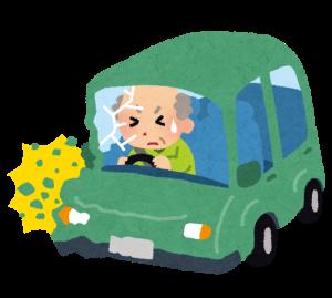【悲報】87歳「轢き逃げなんてしてない。ワシは知らん」→ドラレコに死体確認する姿が映っていたwwwwwwwwwwwwwwwwwwwww