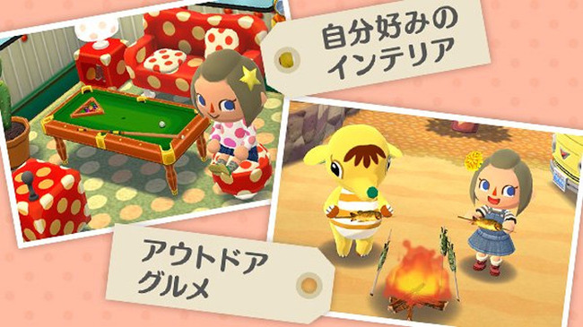 doubutu-pocket-camp-rendou-gameki-5