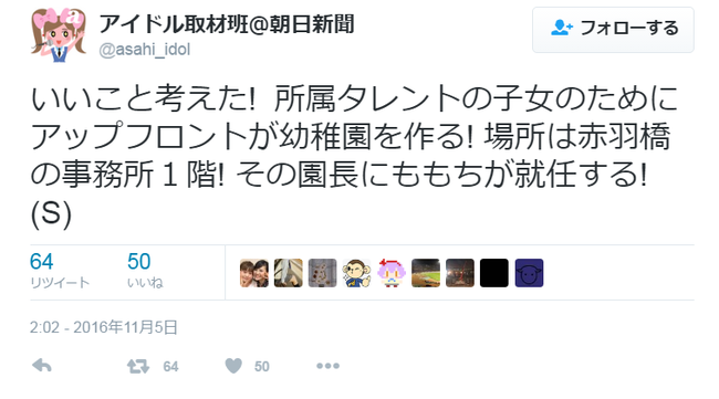 SnapCrab_NoName_2016-11-5_20-56-9_No-00