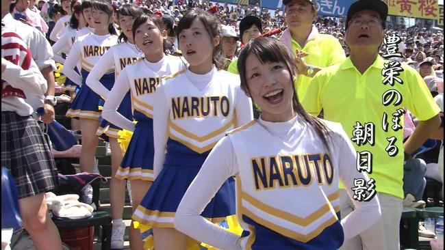 【選抜高校野球】超かわいいチアガールが ...