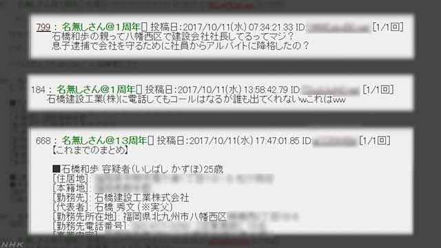 web_tokushu_2017_1111_img_10