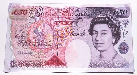 英国通貨ポンド