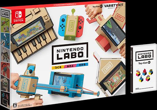 box_variety