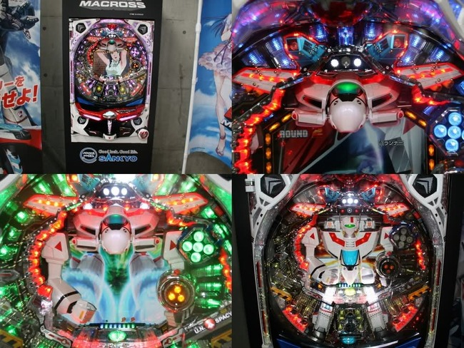 macross fever pachinko