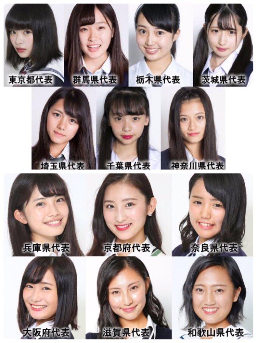 日本一かわいい女子高生コンテスト、大正義・東京代表が圧勝してしまう