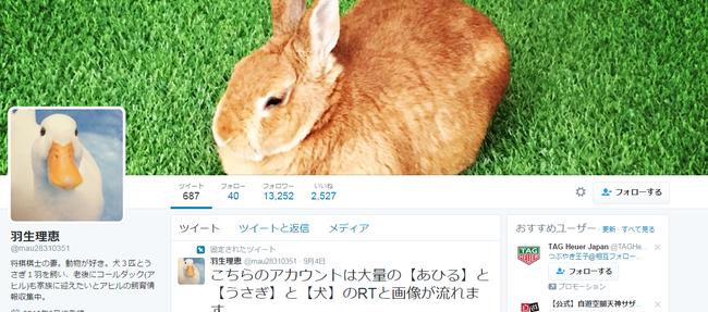 SnapCrab_NoName_2016-9-5_18-2-5_No-00