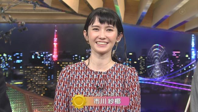 yuataimu61301