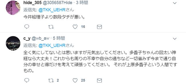 SnapCrab_NoName_2017-8-10_0-2-31_No-00
