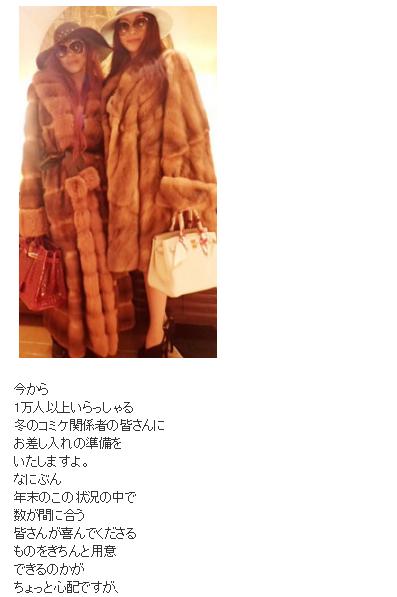 SnapCrab_NoName_2016-12-29_11-51-25_No-00