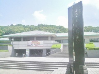 20140611鹿児島慈眼寺ふるさと考古