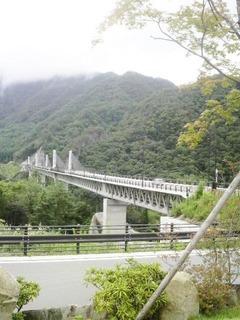 20140719八ツ場橋