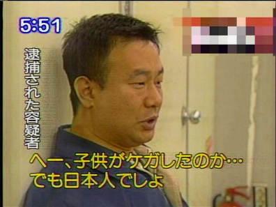 http://livedoor.blogimg.jp/yasukunisakura ...