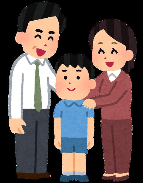 20190523105849_000_family_kitai
