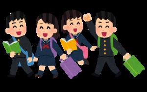 travel_happy_school_gakuran_set-300x187