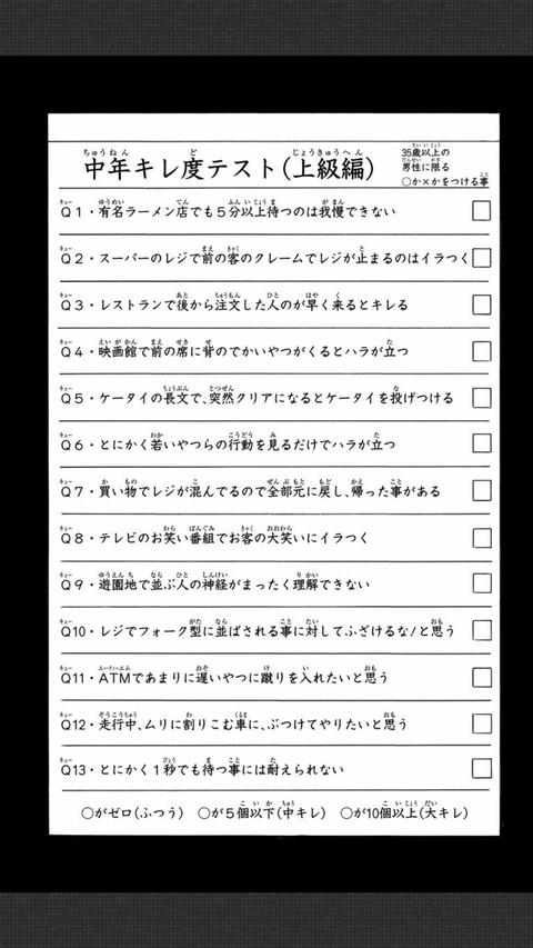 Screenshot_20180522-235927