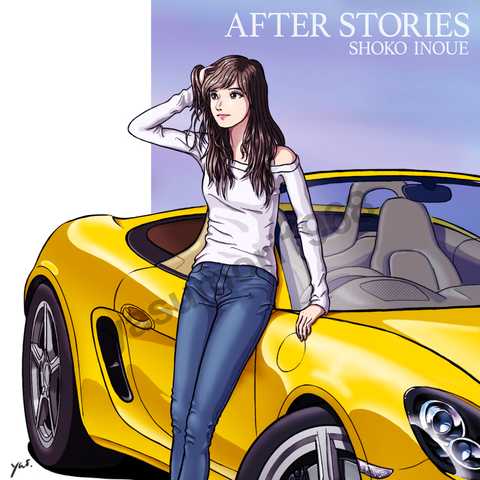 afterstories_sig