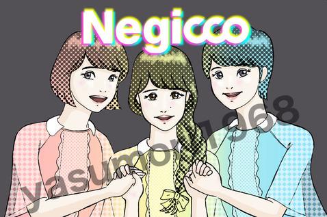 Negicco2018_03