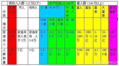 c3c8a6c6.jpg