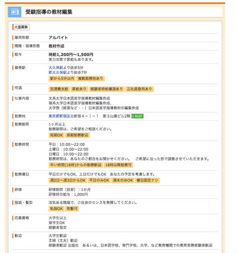 32d9cc80.png