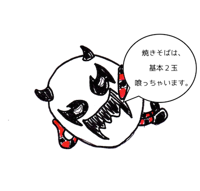 IMG_20140418_0002 のコピー.png