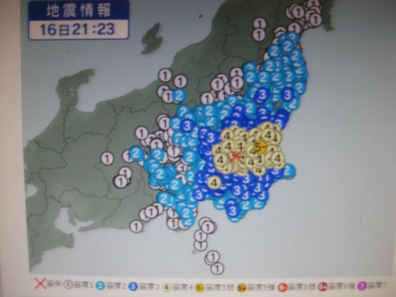 速報 ならない 地震 緊急