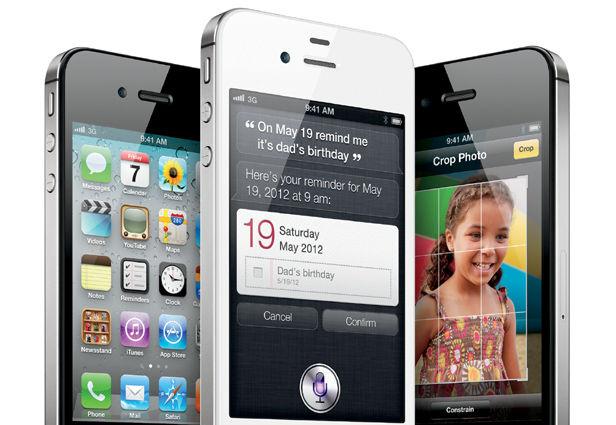 さようなら、iPhone 4。お役目ご苦労さん。
