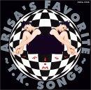 観月ありさ ARISA'S FAVORITE -T.K. SONGS-