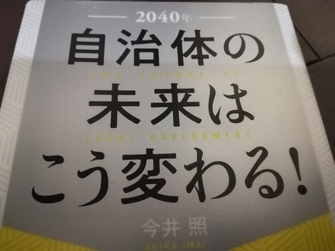 IMG_20181202_001216