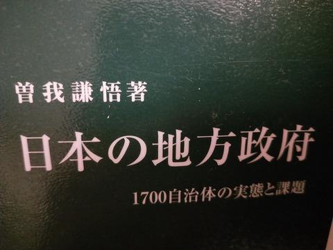 IMG20190823222831