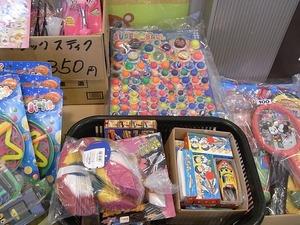 日暮里駄菓子問屋25