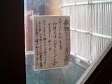 菱野温泉22