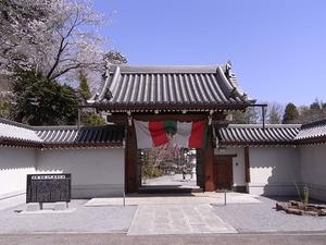 太平山 太山寺 山門