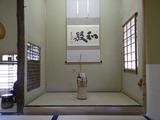 茶室瓢庵2