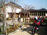 山香煎餅本舗草加せんべいの庭01