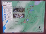 北山崎展望台地図