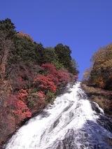 湯滝観瀑台からの眺め01