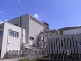 鬼首地熱発電所