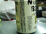 新潟麦酒2