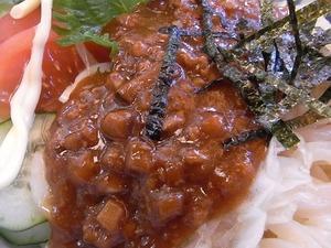 加須うどん 辻九の肉味噌うどんの肉味噌