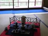 通された茶室と座敷の続き間1