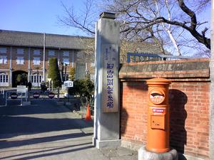 世界遺産 富岡製糸場 入口