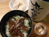 鰹の漬け丼と鳳凰美田
