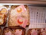 桜みちのどら焼き03