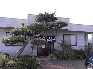 佐野ラーメン おやじの店3号店の外観