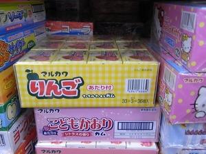 日暮里駄菓子問屋15