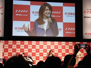 トリシティ発表会の大島優子