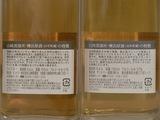 山崎・白州樽出原酒飲み比べ01
