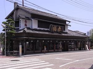 赤福鳥羽支店の外観