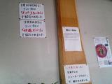 めんじゃらけ02