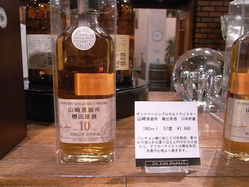 個性的な味わいを楽しめるウイスキー原酒 山崎・白州 樽出原酒 ...